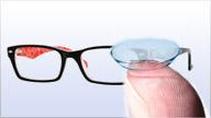Produkte aus der Kategorie Augenoptik ansehen