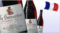Produkte aus der Kategorie Wein Frankreich ansehen
