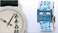 Produkte aus der Kategorie Modische Armbanduhren ansehen