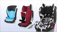 Produkte aus der Kategorie Auto-Kindersitze ansehen