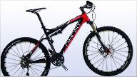 Produkte aus der Kategorie Mountainbiking ansehen